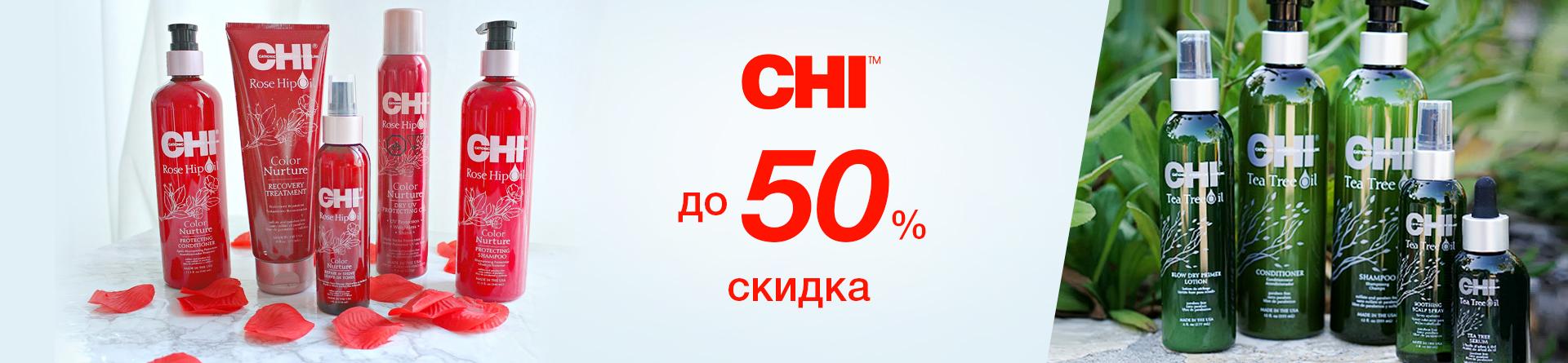 Магазин профессиональной косметики на савеловской
