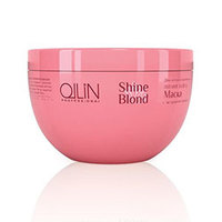 Ollin Shine Blond Mask - Маска с экстрактом эхинацеи 300 мл