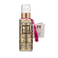 Beauty Style Body Lotion - Восхитительное молочко для тела с дамасской розой секрет арганы 100 мл