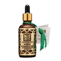 Beauty Style Body Оil - Комплекс антицеллюлитных эфирных масел для тела секрет арганы 50 мл