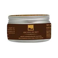 Beauty Style Soap - Мыло минеральное гассуль секрет арганы 100 г (порошок)