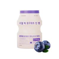 Superfood Salad For Skin Facial Sheet Mask 7 Set When Your Skin Feels Dry and Rough - Набор тканевых масок для сухой и грубой кожи 7*25 мл