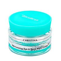Christina Unstress Harmonizing Night Cream for eye and neck - Гармонизирующий ночной крем для кожи век и шеи 30 млСредства для ухода вокруг глаз<br>Гармонизирующий ночной крем для кожи век и шеи Christina Unstress Harmonizing Night Cream for eye and neck. Этот мощный ночной крем-антиоксидант для кожи вокруг глаз и шеи помогает восстановить защитный барьер кожи, улучшает и оздоравливает кожу вокруг глаз, а также омолаживает и придает ей здоровое сияние.Комплекс пептидов защищает деликатную кожу от негативного влияния свободных радикалов и улучшает синтез коллагена для большей эластичности и упругости. Экстракт огурца и морские водоросли смягчают и успокаивают. Церамиды увлажняют, смягчают и разглаживают деликатную кожу.Применение:Наносить тонким равномерным слоем на очищенную кожу вокруг глаз и шеи каждый вечер мягкими движениями по направлению вверх.Объем:30 мл<br>