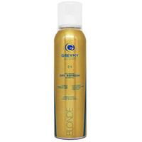Greymy Volumizing Dry Refresh Shampoo Blonde - Сухой шампунь для светлых волос 150 мл