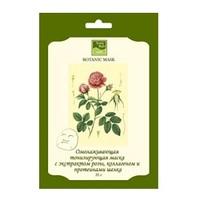 Beauty Style Маска тонизирующая с экстрактом лепестков розы, коллагеном и протеинами шелка 1 шт