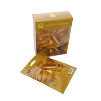 Beauty Style Маска гидрогелевая коллагеновая «Золотой лифтинг» 1 шт