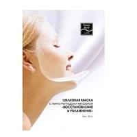 Beauty Style Шелковая маска с пента-пептидом и хитозаном «Восстановление и Увлажнение» 1 шт