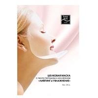 Beauty Style Шелковая маска с пента-пептидом и коллагеном «Лифтинг и Увлажнение» 1 шт