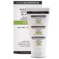 Planter's AcidoIaluronico Маска-скраб для лица антивозрастная двойного действия 50 мл