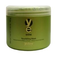 Yellow Shine  Mask - Маска для блеска волос 500 гр