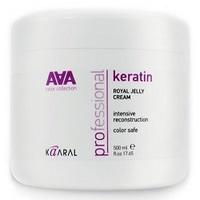 Kaaral Ааа Keratin Royal Jelly Cream - Питательная крем-маска для восстановления окрашенных и химически обработанных волос 500 мл