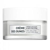 Algologie Emollient Cream - Смягчающий крем «дюны» 50 мл