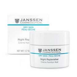 Janssen Dry Skin Night Replenisher - Питательный ночной регенерирующий крем 50 мл