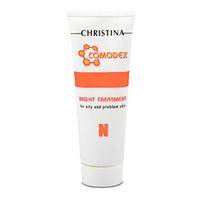 Christina Comodex N Night Treatment - Ночная сыворотка 50 млСыворотки для лица<br>Ночная сыворотка Christina Comodex N - Night Treatmentоказывает выраженный оздоровливающий эффект. Содержащиеся в сыворотке экстракт томата и ниацинамид (витамин РР) обладают бактерицидным действием, улучшают кровообращение и оксигенацию кожи. Койевая кислота выравнивает и отбеливает кожу, устраняя пигментацию после акне, а действие активной молочной кислоты и ретинола ускоряет процессы отшелушивания отмерших клеток и обновления кожи.После применения ночной сыворотки от компании Кристина Ваша кожа будет выглядеть более здоровой.Способ применения:Наносите сыворотку от Christina вечером на кожу, очищенную гелем Comodex A Cleansing Gel, уделяя особое внимание проблемным участкам.Объём:50 мл<br>