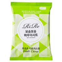 RiRe Bosong Bosong Powder Sheet Fresh Citrus - Салфетки для тела (свежий цитрус)