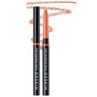 Berrisom G9 Skin Blending Lip Pencil Nude Peach - Карандаш-стик для губ 01