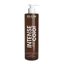 Ollin Intense Profi Color Copper Hair Shampoo - Шампунь для медных оттенков волос 250 мл