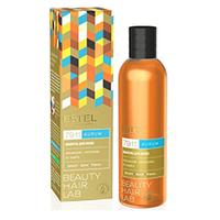 Estel Professional Beauty Hair Lab - Шампунь для волос 250 мл