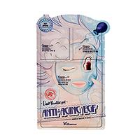 Elizavecca 3-Step Anti-Aging EGF Mask Pac - 3-шаговая маска для лица антивозрастная 25 мл/2*2 мл