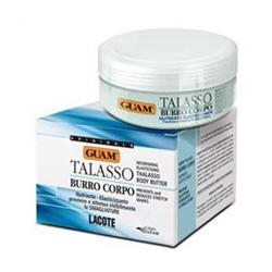 Guam Talasso - Крем для тела маслянистый против растяжек питательный 250 мл
