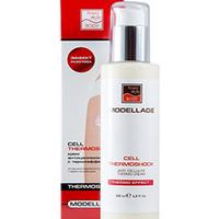 Beauty Style Cream Cell ThermoShock - Крем антицеллюлитный с термоэффектом 200 мл
