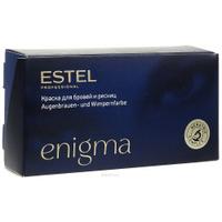 Estel Professional Enigma - Краска для бровей и ресниц иссиня-черный 40 мл