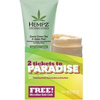 "Hempz 2 Tickets Тo Paradise  - Набор ""парадиз"" (маска-глина отшелушивающая 200 мл+ салфетка из микрофибры в подарок)"