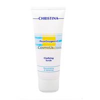 Christina FluorOxygen +C Clarifying Scrub - Очищающий скраб 75 мл