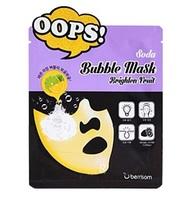 Berrisom Soda Bubble Mask Brighten - Маска-пилинг для очищения лица