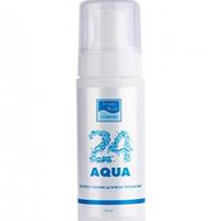 Beauty Style Express-Peeling - Экспресс-пилинг для всех типов кожи с омолаживающим эффектом 150 мл