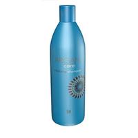 Sim Sensitive Argan Care Vitalizing Shampoo - Увлажняющий шампунь для окрашенных и поврежденных волос 300 мл