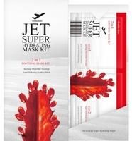 """Double Dare Jet - Двухкомпонентный комплекс масок для авиаперелётов """"очищение и увлажнение"""" со смягчающим эффектом"""