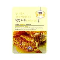 Lioele Essential Mask Honey - Маска для лица медовая 20 мл