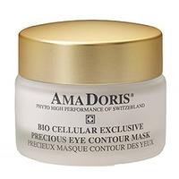 AmaDoris Phyto Caviar Cellular Mask - Клеточная высокоэффективная маска «Фитоикра» 50 мл