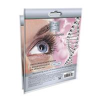 Beauty Style Biotechnology Rejuvenating Mask- Маска с биоцеллюлозой против морщин в области глаз