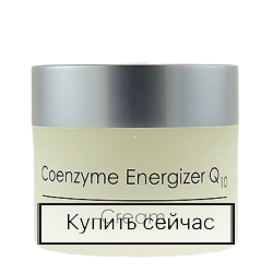 Holy Land Q10 Coenzyme Energizer Cream
