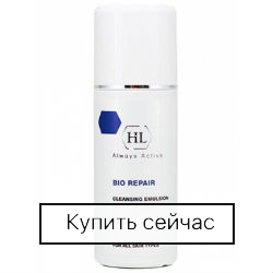 Holy land Bio Repair Cleansing Emulsion
