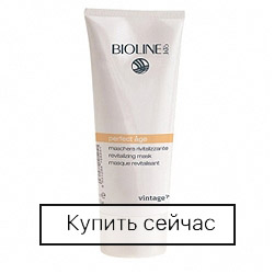 Bioline-JaTo Vintage 79 Perfect Age Revitalizing Mask