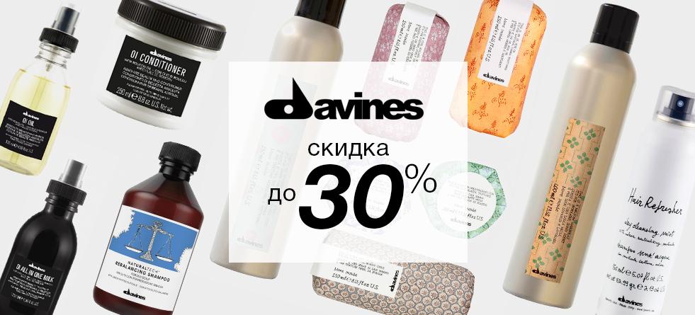 Косметика для волос davines купить в спб