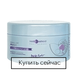 Hair Company Light Mineral Pearl Mask - Маска с минералами и экстрактом жемчуга 500 мл