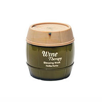 Holika Holika Wine Therapy Sleeping Mask White Wine - Маска-желе винная ночная 120 мл