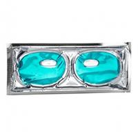 Beauty Style Mask - Коллагеновая увлажняющая укрепляющая маска для области глаз аква 24