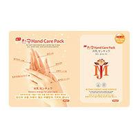 Mijin Cosmetics Hand Care Pack - Маска для рук с гиалуроновой кислотой 20 г