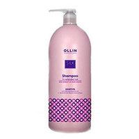 Ollin Silk Touch Shampoo For Extended Hair - Шампунь для нарощенных волос с маслом белого винограда 1000 мл