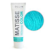 Ollin Professional Matisse Color Aquamarine - Пигмент прямого действия аквамарин 100 мл