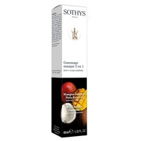 "Sothys 2-in-1 Mask Exfoliant - Антиоксидантная скраб-маска 2-в-1 ""манго-кокос"" 40 мл (тестер)"