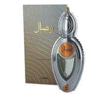 Ajmal Wisal For Women - Парфюмерная вода 50 мл