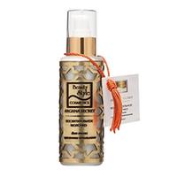 Beauty Style Body Lotion - Восхитительное молочко для тела с цветами апельсина секрет арганы 100 мл