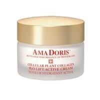 AmaDoris H2O Lift Active Cream - Крем Н2О на клеточном уровне с коллагеном для сухой и чувствительной кожи 250 мл