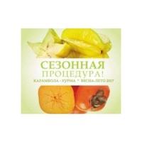 Sothys Peel-Off Mask Persimmon And Starfruit - Альгинатная маска хурма-карамбола 600 г